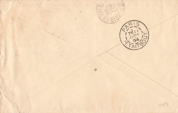 Manchester, MA 1894 Postal Stationary Cover. Paying 5 Cent Rate To Paris, FR. B/S.