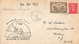 First Flight Air Mail Cover. 1933. Wadhope, MB To Bissett. Medallion Issue. Canada