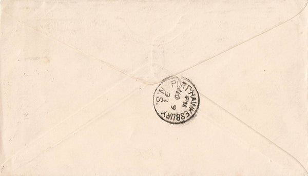 Halifax, NS. 1893 Squared Circle (x2) On Advertising Cover. The Robert Taylor Co. Canada