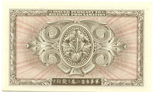 Japan 10 Yen, Allied Military Currency, Series 100
