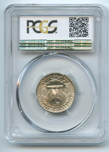 1948-S, 25 Cents, PCGS MS67 CAC