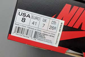 PK Air Jordan 1 Black Gym Red - FashionsRep