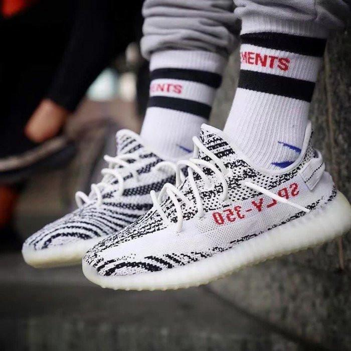 33c6f8c3b2b Perfect Kicks Boost 350 v2 Zebra – FashionsRep