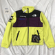 Sup x TNF 18fw Expedition Fleece Jacket - FashionsRep
