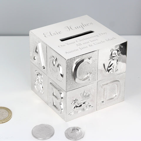 Personalised ABC Money Box