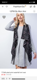 Waterfall Plaid Knit Vest