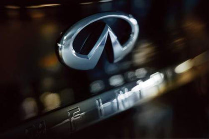 Infiniti Workshop Service Repair Manual Download