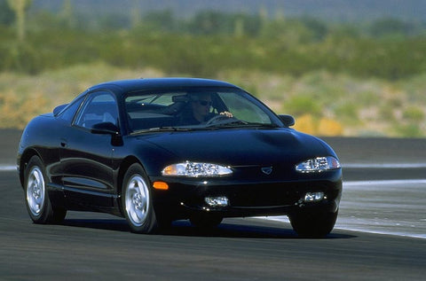 1995 - 1996 Eagle Talon Mitsubishi Eclipse Workshop Service Repair Manual