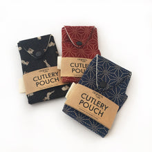 Cutlery pouches in black rabbit pattern, wine red geometric star pattern and navy blue geometric star pattern. With belly band packaging in brown craft card.