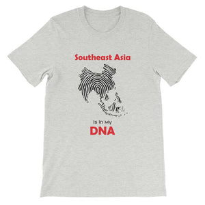 Southeast Asia is in My DNA Unisex T-Shirt