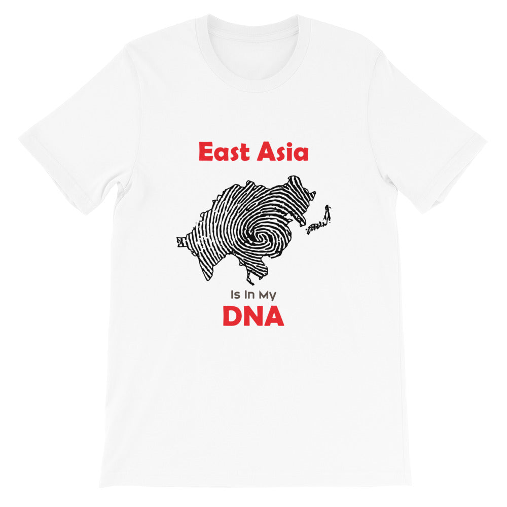 East Asia is in My DNA Unisex T-Shirt