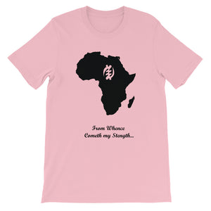 Faith Adinkra Symbol T-Shirt