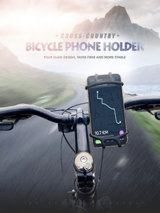 Fortis™ The Revolutionary Bicycle Handle Bar Phone Mount