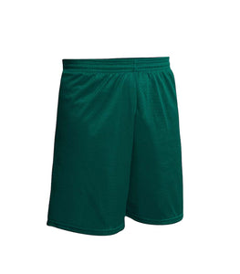 Nylon Gym Short - SBHS - Green
