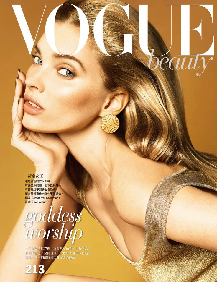 Sterling King Magma Neckpiece and Fracture Cuff in Vogue Taiwan February 2019 Cover Story