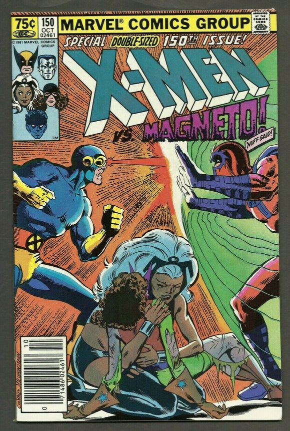 UNCANNY X-MEN #150 Double-Sized Issue! (Newsstand) - Mutant Beaver Comics