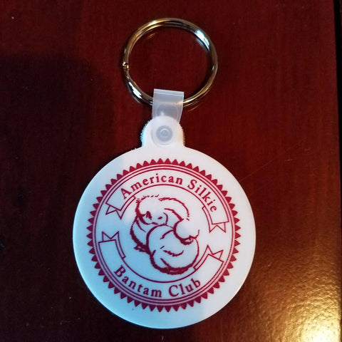 ASBC Logo Key Chain