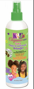 Africa's Best Kids 2 in 1 Organic Conditioning Detangler 12 fl oz