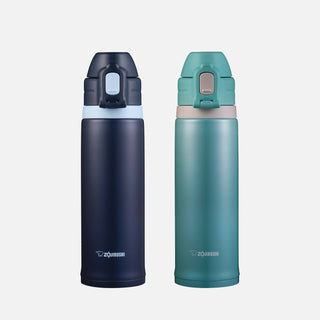 Thermos Insulated Bottle Light /& Compact Coffee Insulated Bottle Grey 1 L 32 cm