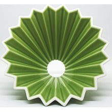 Load image into Gallery viewer, ORIGAMI HIJAU (GREEN)