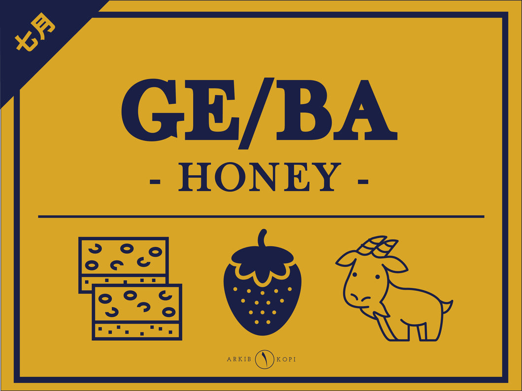<center>GELANA & ABAYA </br>- HONEY -</center>