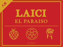 Load image into Gallery viewer, <center>LAICI</br>EL PARAISO</center>