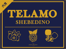 Load image into Gallery viewer, <center>TELAMO SHEBEDINO </center>