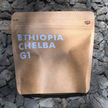 Load image into Gallery viewer, ETHIOPIA CHELBA G1