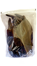 Dried Chiles - Organic Guajillo Peppers