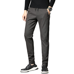 Pologize™ Basic Skinny Trousers