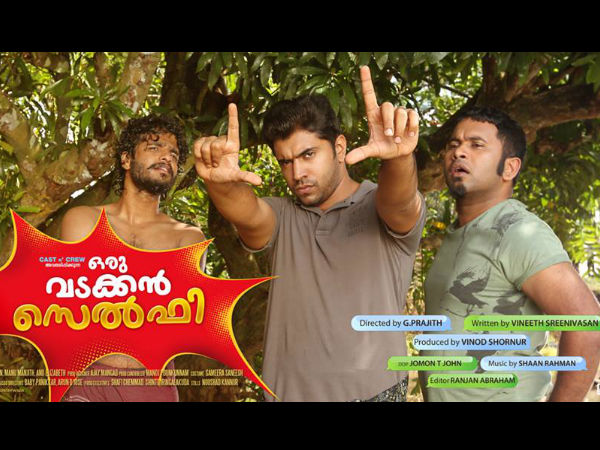 Engineer Movie Roles in Malayalam Cinema | Engineer's Day | Film Patients