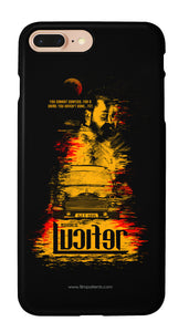 Lucifer Premium Mobile Cover
