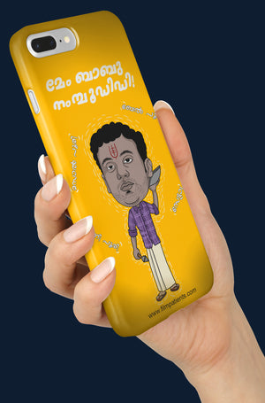 Babu Namboothiri Karikku Mobile Covers
