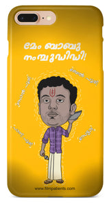Babu Namboothiri Karikku Mobile Covers. Buy George Karikku Mobile Covers.