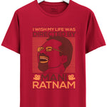 ManiRatnam Fan Boy Tshirt