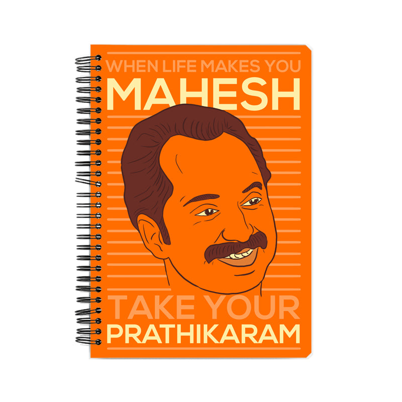 Mahesh takes the Prathikaram Notebook