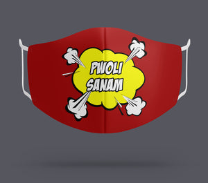 Pwoli Sanam Funky Malayalam Mask ( Pack of 3)