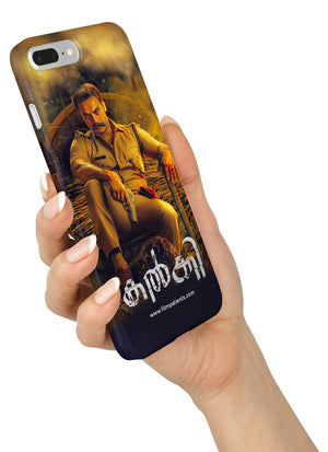 Kalki Special Edition Mobile Cover