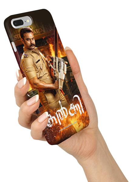 Kalki Official Mobile Cover | Tovino
