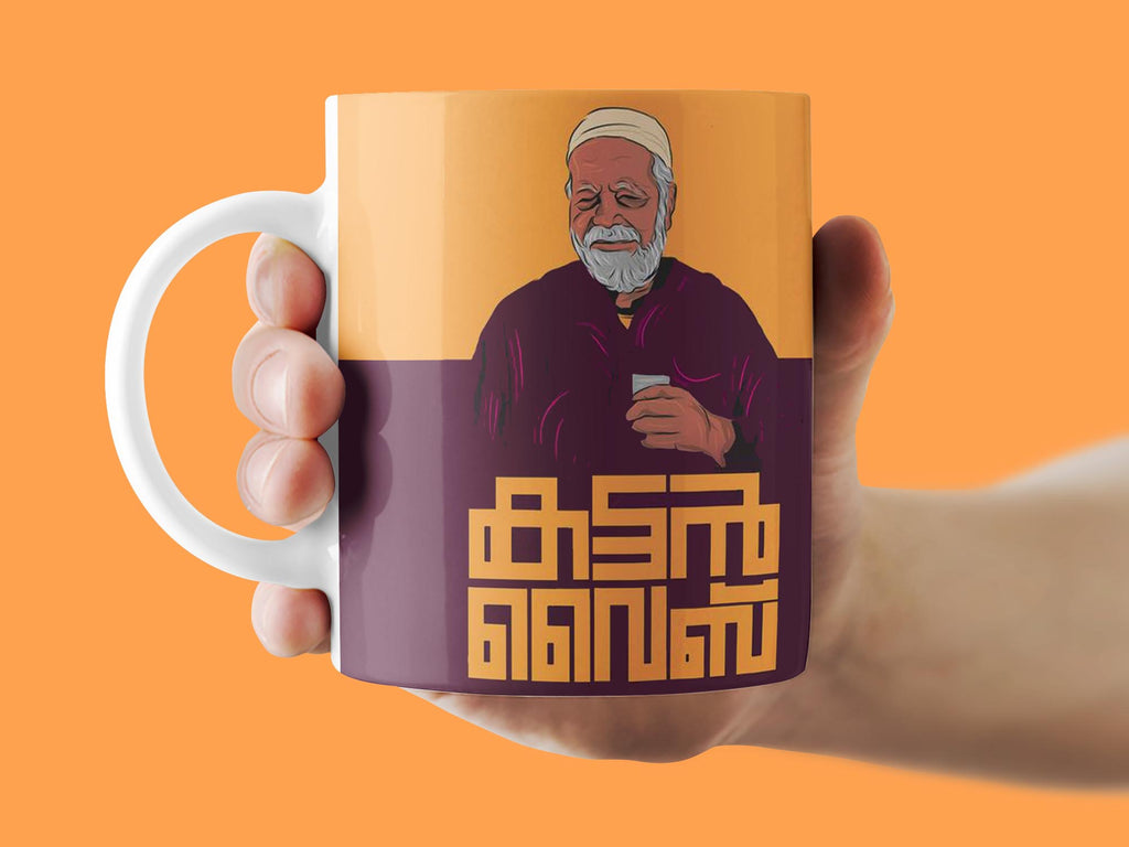 Kattan Vibe ft.Thilakan Mug | Film Patients
