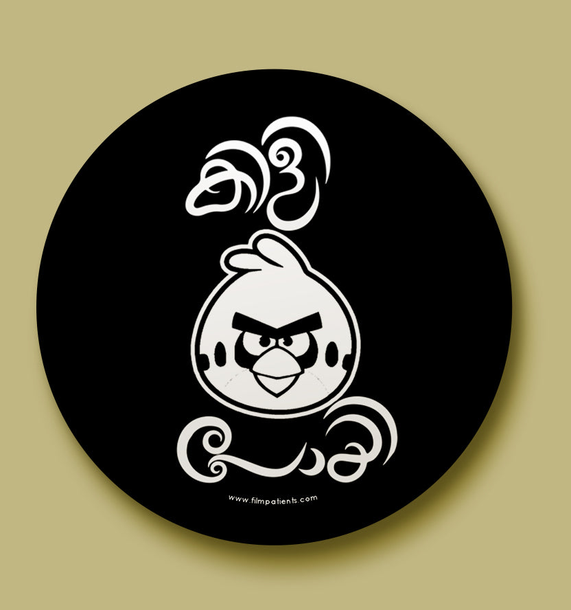 Kili Poyi Button Badge