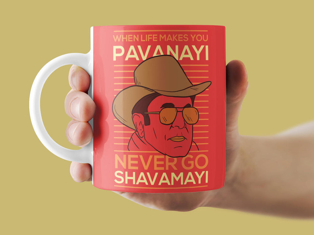 Pavanayi Trivute Mug | Film Patients