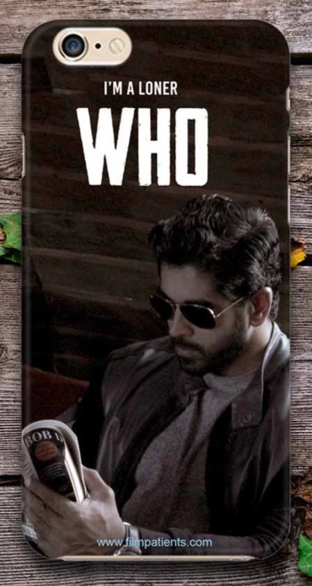 Who Movie ft.Rajeev Pillai