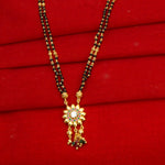 Trendy Multy Strand  Mangalsutra Design