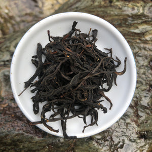 Alishan Roasted Black