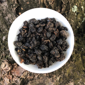 The Converter -- Taiwanese Assamica Black Tea
