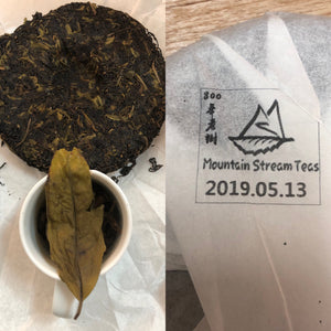 800 Year Old Tea Tree Material Mountain Stream Taiwanese Sheng
