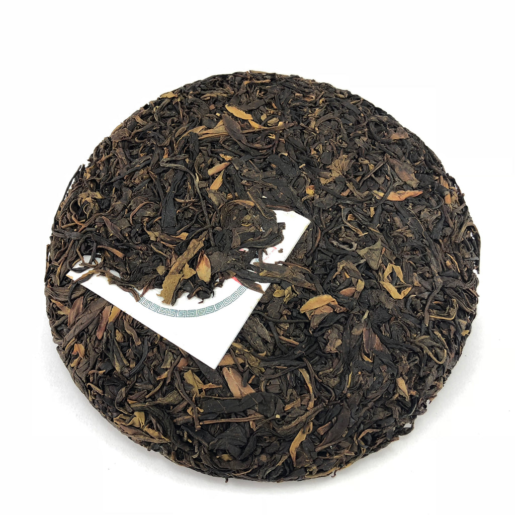 Wild (probably not) Ancient Tree Raw(Sheng) Puer 2017