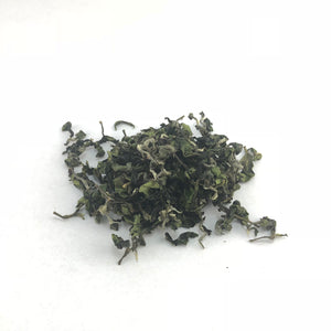 Big Leaf Floral Green Tea(20% Off!)