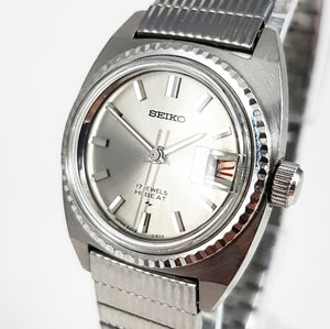 1972 Seiko Hi-Beat 2202-0120 Ladies (Manual Wind)